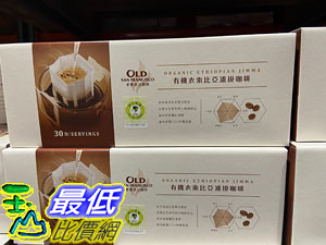 [COSCO代購] C126520 老旧金山有機衣索比亞濾掛咖啡ETHIOPIA DRIP COFFEE 每包9公克X30入