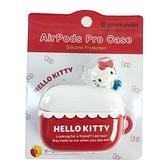 小禮堂 Hello Kitty Apple Airpods Pro 造型矽膠保護殼 藍牙耳機盒 保護套 (紅白 趴姿) 4550213-03921