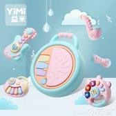 手拍鼓益米寶寶手拍鼓拍拍鼓樂器嬰兒早教益智音樂玩具6-12個月0-1歲 1件免運