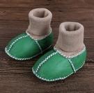 學步鞋 春季0-3-6月1歲男女寶寶棉鞋學步加絨軟底不掉保暖【快速出貨八折鉅惠】