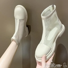 馬丁靴 馬丁靴女2020年夏季新款短靴網紅時尚百搭網紗鏤空透氣ins潮網靴 小宅女