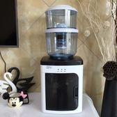 飲水機家用冷熱冰溫熱過濾桶家用凈水桶自來水過濾器凈水器可直飲igo【PINKQ】