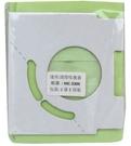 國際吸塵器集塵袋【MC-3300】國際吸塵器紙袋,國際牌吸塵器集塵袋 (TYPE-C13)