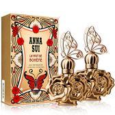 【買一送一】Anna Sui安娜蘇 波希女神淡香水(30ml)★ZZshopping購物網★