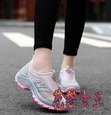 夏季網面透氣防水登山鞋女士增高徒步休閒運動鞋夏天防滑戶外鞋迷彩 aj13603【花貓女王】