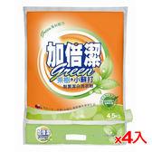 加倍潔制菌潔白洗衣粉-茶樹+小蘇打配方4.5kg*4(箱)【愛買】