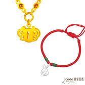 J'code真愛密碼 平安鎖黃金項鍊+聚福袋925純銀中國結手鍊