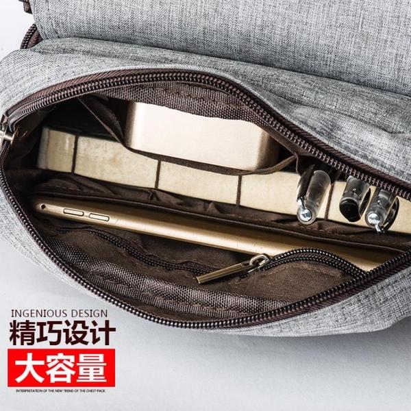 新款男包商務休閒單肩包男斜挎包韓版男士包包挎包背包潮 完美計劃