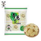 旺旺 青蔥物語經濟包(240g) 熱銷人氣休閒零食海鹽養生米果米餅 團購野餐小包裝 非油炸小包裝
