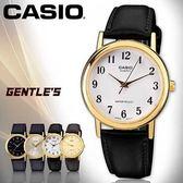 CASIO手錶專賣店 卡西歐  MTP-1095Q-7B 男錶 白面數字  防刮礦物玻璃 防水30米 指針 數字 耐磨皮革錶帶