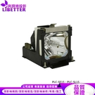 SANYO POA-LMP53 副廠投影機燈泡 For PLC-SE15、PLC-SL15