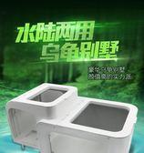 烏龜缸 烏龜缸帶曬台大型烏龜別墅養烏龜的專用缸小型水陸缸塑料飼養箱 igo 歐萊爾藝術館