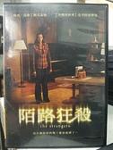 挖寶二手片-K05-061-正版DVD-電影【陌路狂殺】-史考特史畢曼 麗芙泰勒(直購價)