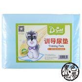寵物狗狗尿片加厚100片除臭尿不濕兔子尿墊貓紙尿布【黑色地帶】