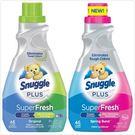 美國Snuggle熊寶貝衣物柔軟精3倍濃縮(1430ml)-超清新*2