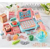 兒童超市收銀機玩具寶寶過家家仿真收銀臺套裝女孩女童CC4795『美鞋公社』