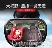 後視鏡車內寶寶后視鏡兒童觀察鏡汽車觀后鏡車載baby鏡輔助廣角曲面鏡 【新品推薦】