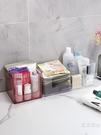 收納箱透明化妝品收納箱 簡約桌面神器家用宿舍女面膜浴室護膚品置物架