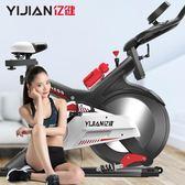 億健YD-688動感單車超靜音家用室內健身器材腳踏車運動健身igo 【Pink Q】