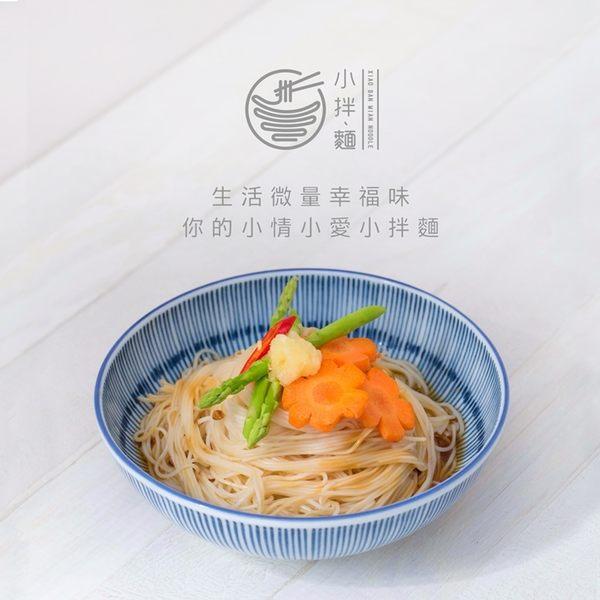【小拌麵】3口味綜合組共3包(9入) 2017 全球十大快煮麵
