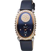 Ogival 愛其華 舞動真鑽優雅女錶-藍x黑錶帶/24mm 380-34DLSR