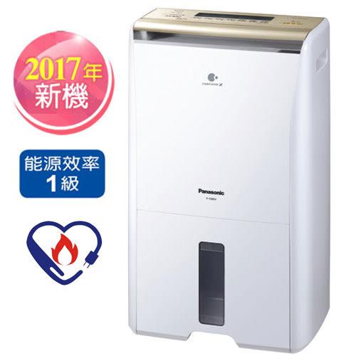 國際10L清淨除濕機F-Y20EH【愛買】