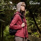 ADISI 女單件式防水透氣可拆帽外套AJ1821031 (S-2XL) / 城市綠洲 (毛尼網裡、保暖、防水貼條)