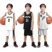 夏季兒童籃球服套裝男女馬刺隊球衣白色純棉速干小學生印名字   初見居家