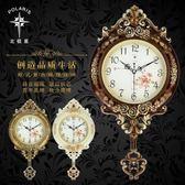 掛鐘 客廳超靜音掛鐘個性創意歐式石英鐘現代電子鐘臥室家用鐘錶 DF