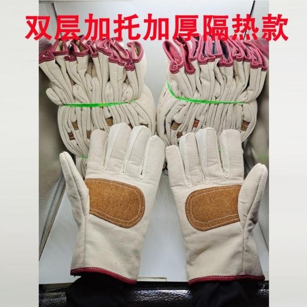 勞保手套 24道線雙層帆布加托加厚里襯隔熱耐磨勞保電焊鐵路機修勞保手套