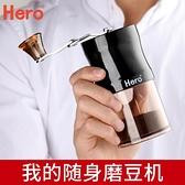 磨豆機咖啡豆研磨機手搖磨粉機便攜手磨咖啡機家用手動粉碎機  ATF  全館鉅惠