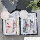 馬克杯 馬克杯ins粉色少女心大理石紋陶瓷杯子北歐情侶水杯咖啡杯帶蓋勺   居優佳品