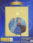 迪士尼卡通故事繪本特刊 12:冰雪奇緣