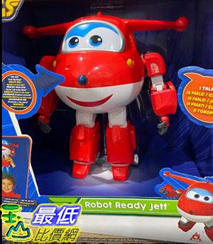 [COSCO代購] C127615 SUPER WINGS ROBOT READY TALKING JETT 傑特聲光機器人