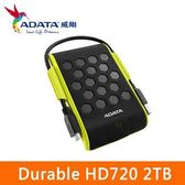 ADATA威剛 Durable HD720 2TB(綠) 2.5吋軍規防水防震行動硬碟