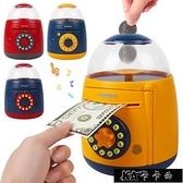 儲錢罐蒸蛋機不可取兒童儲蓄密碼箱只進不出網紅創意大容量個【雙十一狂歡】