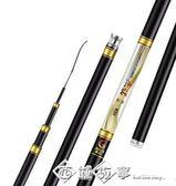 杰諾魚竿手竿碳素桿超輕釣魚竿強硬垂釣鯽魚竿漁具28調台釣竿 西城故事