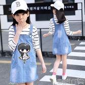 女童吊帶裙洋裝 牛仔背帶裙韓版女孩長袖吊帶連身裙 寶貝計畫