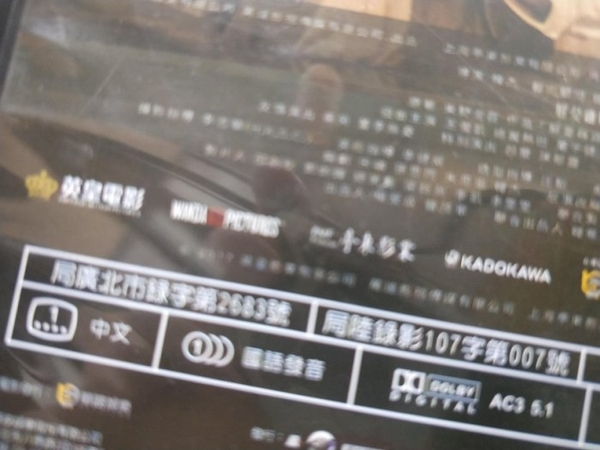 挖寶二手片-0B01-261-正版DVD-華語【解憂雜貨店 華語版】-迪麗熱巴*王俊凱*董子健(直購價)