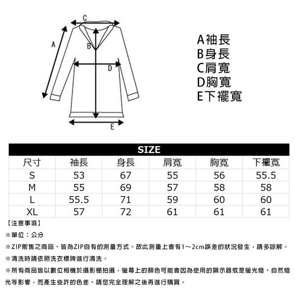 【ZIP FIVE】登山連帽外套 輕量尼龍運動夾克 登山外套