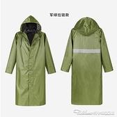 雨衣牛津布雨衣長款防水耐磨成人戶外雨衣男加大加厚連體巡邏環衛