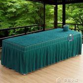 美容床罩單件 純色按摩床罩蕾絲床裙洗推拿頭床罩理火療床套多色小屋