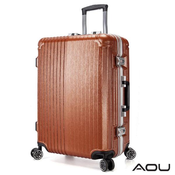 AOU 絕美時尚升級版 20吋PC防刮亮面飛機輪鋁框旅行箱(太妃糖)90-021C