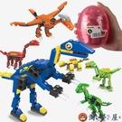 小恐龍積木扭蛋球益智拼裝玩具小顆粒兒童樂高男孩迅猛龍【淘夢屋】