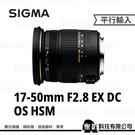 SIGMA 17-50mm F2.8 E...