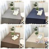 桌布 防水棉麻餐桌布藝茶几純色亞麻咖啡廳餐墊書桌桌布台布小清新防燙 5色