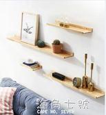 越茂牆上置物架免打孔實木一字隔板客廳電視牆壁擱板臥室壁掛木板 海角七號