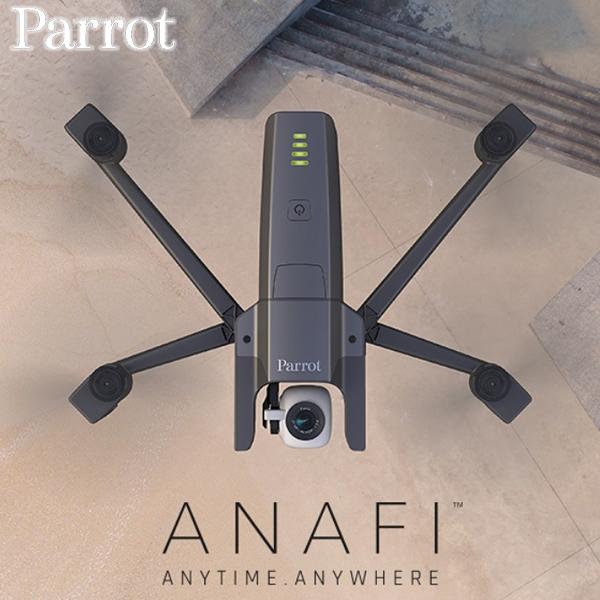 EGE 一番購】Parrot【ANAFI】4K HDR 迷你摺疊隨身空拍機 180度傾斜式鏡頭【公司貨】