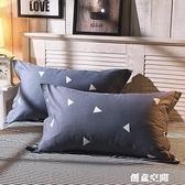 南極人羽絲絨枕頭枕芯酒店單人雙人學生宿舍護頸椎助睡眠整頭家用 創意空間
