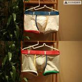 【兩條線】內褲男四角褲平口純棉短褲低腰【奇趣小屋】
